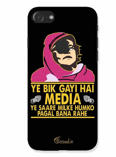 Ye Bik Gayi Hai Media | iphone 7 logo cut Phone Case
