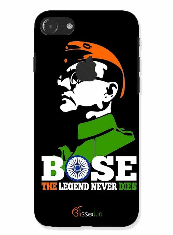 Bose The Legend | iphone 7 logo cut Phone Case