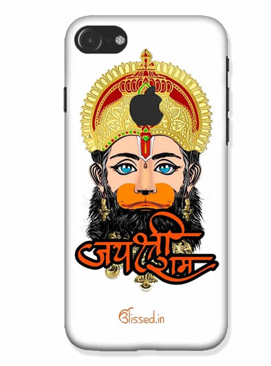 Jai Sri Ram -  Hanuman White  |iphone 7 logo cut Phone Case