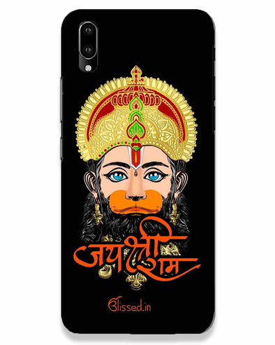 Jai Sri Ram -  Hanuman | Vivo V11  Phone Case