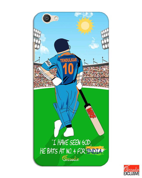 Tribute to Sachin | Vivo V5 Phone Case