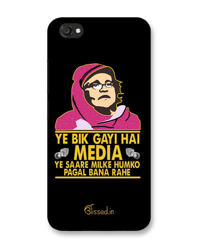 Ye Bik Gayi Hai Media | Vivo V5 Plus Phone Case