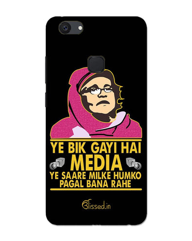 Ye Bik Gayi Hai Media | VIVO V7 PLUS Phone Case
