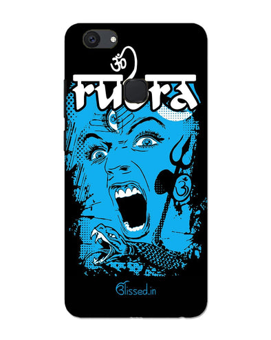 Mighty Rudra - The Fierce One | VIVO V7 PLUS Phone Case