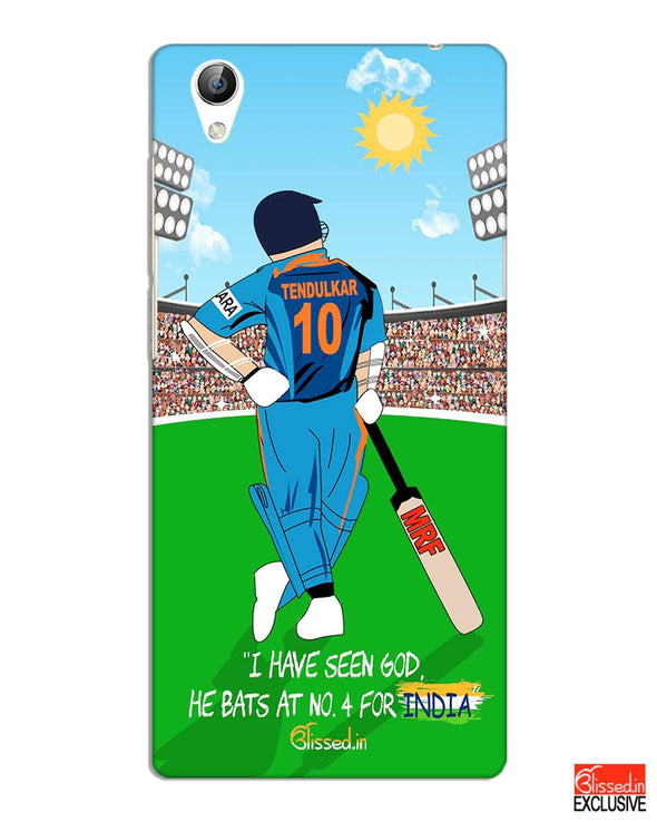 Tribute to Sachin | Vivo V51L Phone Case