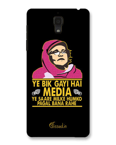 Ye Bik Gayi Hai Media | Xiaomi Mi4i Phone Case