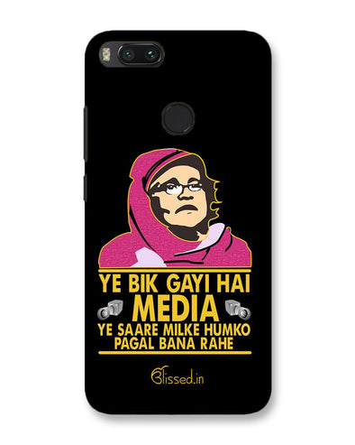 Ye Bik Gayi Hai Media | Xiaomi Mi A1 Phone Case