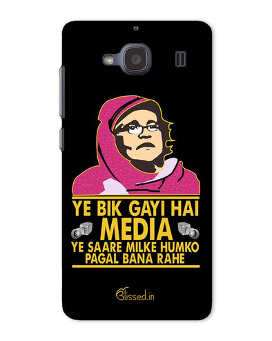 Ye Bik Gayi Hai Media | Xiaomi Redmi 2 Phone Case