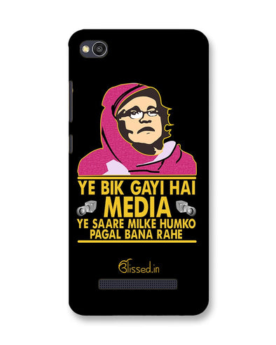 Ye Bik Gayi Hai Media | Xiaomi Redmi 4A Phone Case