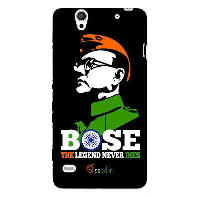 Bose The Legend | SONY XPERIA C4 Phone Case