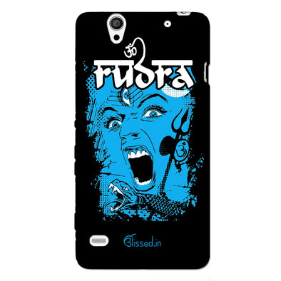Mighty Rudra - The Fierce One | SONY XPERIA C4 Phone Case
