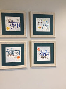 Custom Name Frames  by Mayuresh Shirolkar