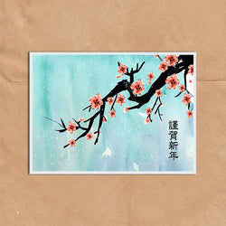 Vintage Cherry Blossom illustration art print various sizes unframed and framed