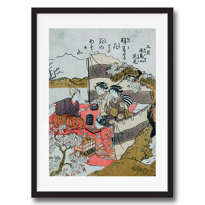 Vintage Japanese Geisha illustration art print various sizes unframed and framed