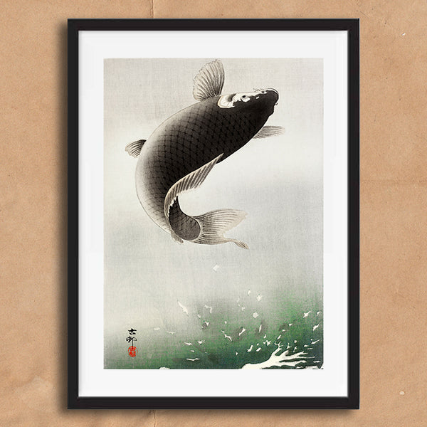 Leaping Carp retro vintage fish Japanese wall art print framed and unframed