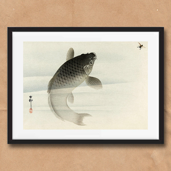 Carp and Fly retro vintage Japanese wall art print framed and unframed