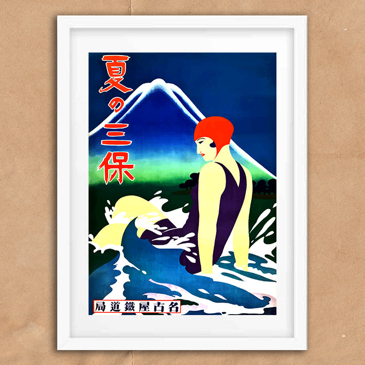 Japan retro vintage travel poster art print framed and unframed