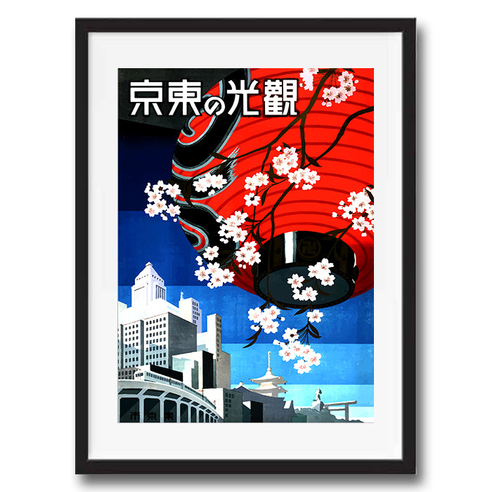Tokyo Japan retro vintage travel poster art print framed and unframed