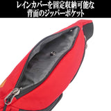 EVANGELION ABOVE WAIST POUCH<BR>by FIRE FIRST(Mark.09 MDOEL)<BR>EVFF-41 YL