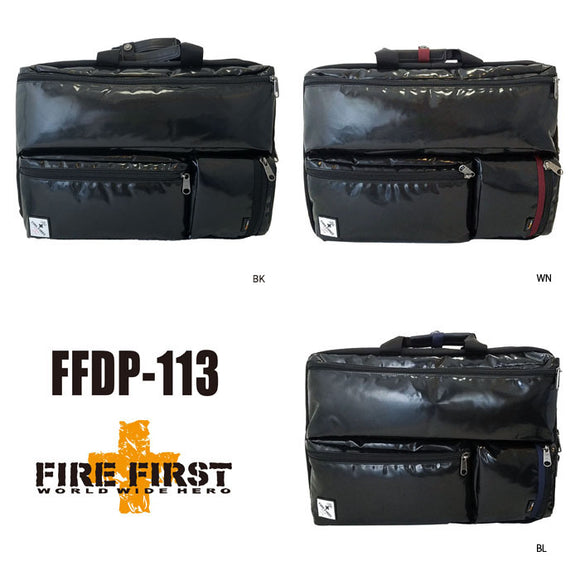 FIRE FIRST<br>カーボン柄多ポケットビジネス3WAYバッグ大<br>FFDP-113【全3色】