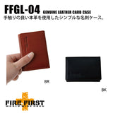 FIRE FIRST<br>牛本革カードケース<br>FFGL-04【全2色】