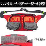 EVANGELION ABOVE WAIST POUCH<BR>by FIRE FIRST(EVA-02γ MDOEL)<BR>EVFF-41 RD