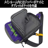 EVANGELION ABOVE BODY<BR>BAG by FIRE FIRST(Mark.09 MDOEL)<BR>EVFF-42 YL