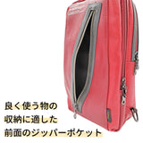 REAL DESIGN<BR>カラー合皮ボディバッグ<BR>RDL-106N【全4色】