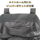 MUSEUM<br>PU切替トートバッグ<br>MDL-107【全4色】