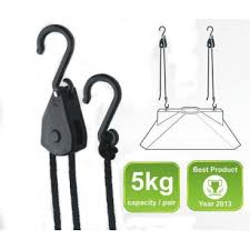 HIGHPRO Light Hangers