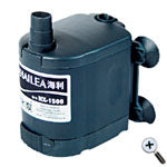 HAILEA HX 1500 WATER PUMP