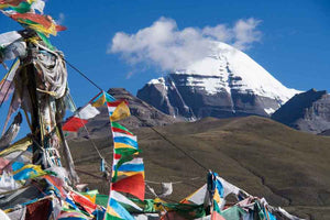 Beyond Kailash - Travels through Western Tibet