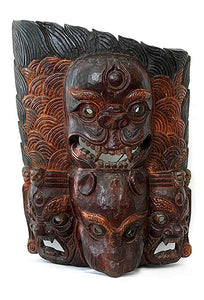 Magar Masks from Nepal