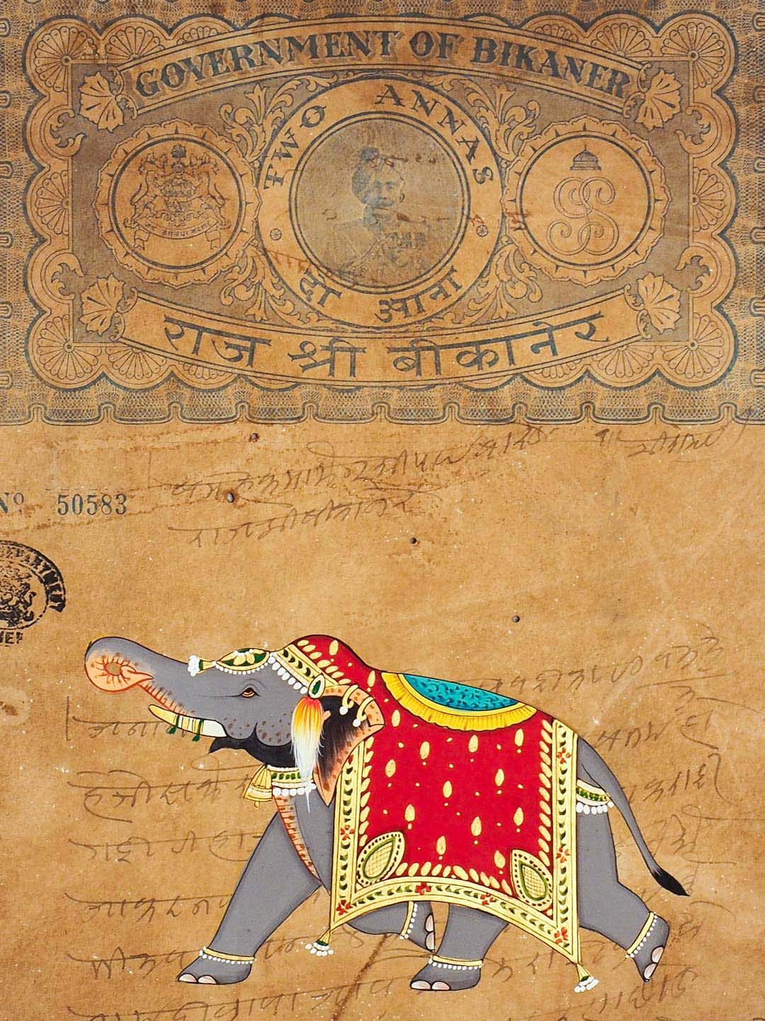 Indian Miniature Painting of an Elephant