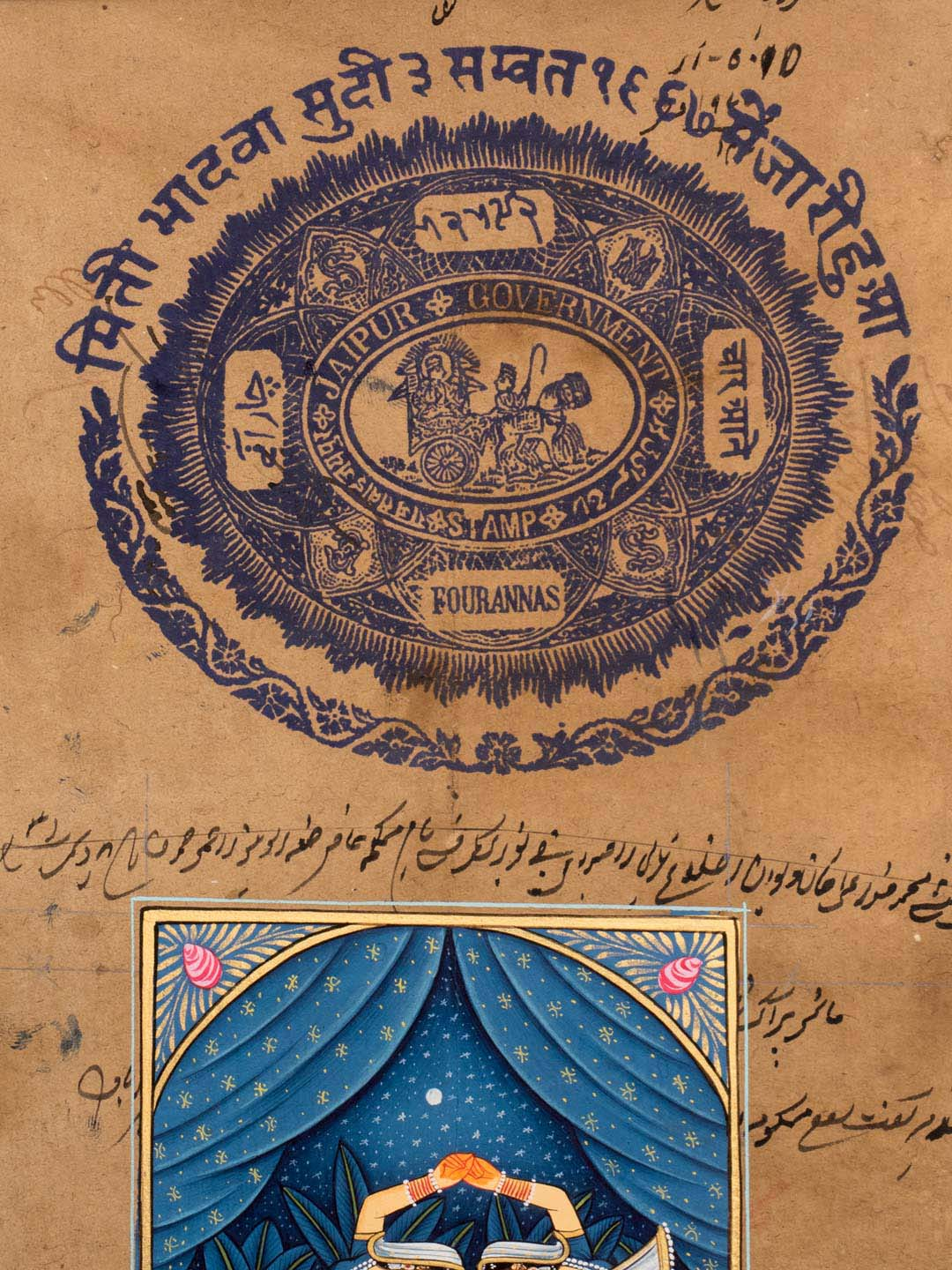 Indian Miniature on Jaipur Paper