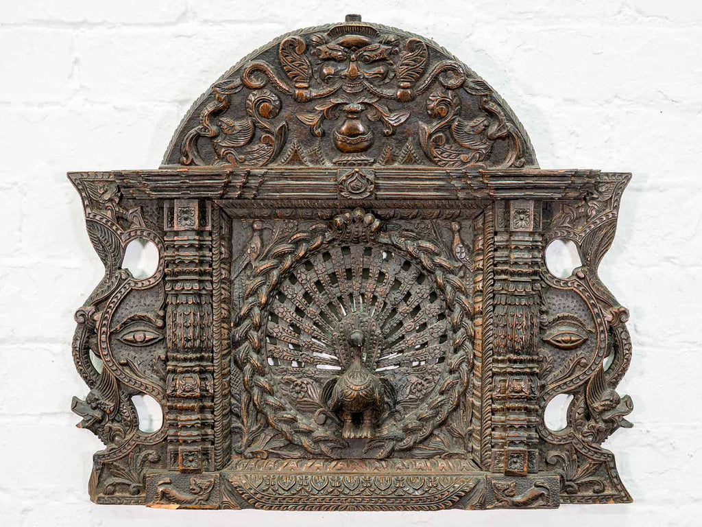 Finely Carved Peacock Panel