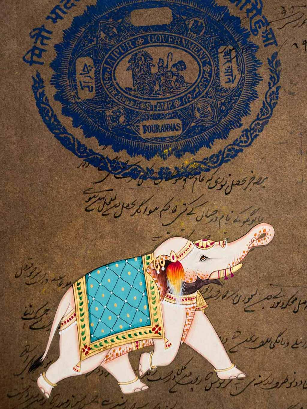 Mukesh Painting of a White Elephant on old Court Paper