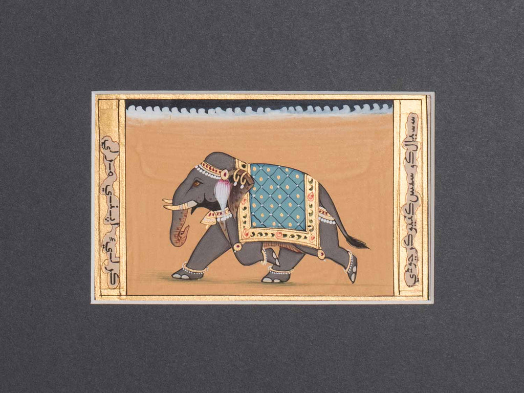 Indian Miniature Painting of a White Elephant