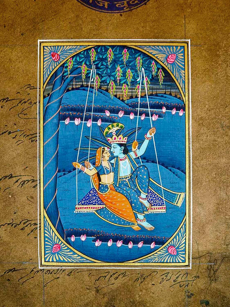 Indian Miniature Painting of Radha and Krishna