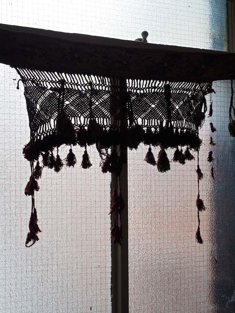 Nomad tent hangings from Afghanistan