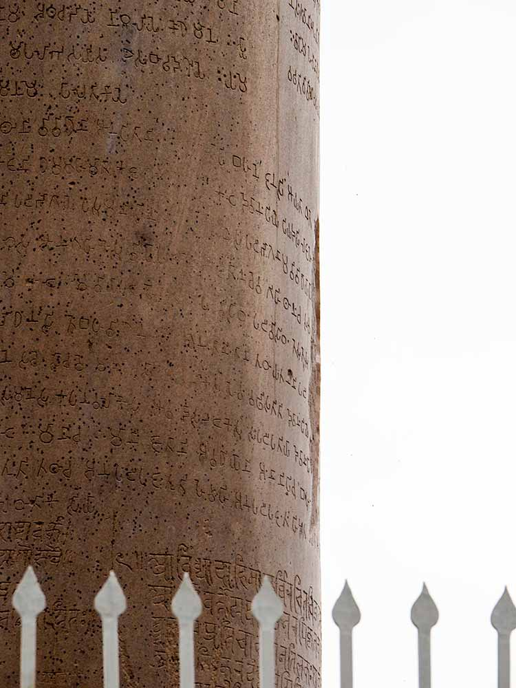 2000 year old Buddhist edicts, Ashoka Column, Feroz Shah, Delhi