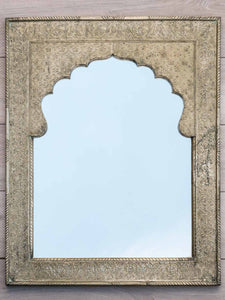 Repousse Indian White Metal Mirror - Medium