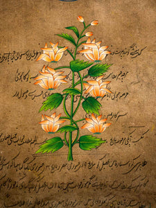 Indian Miniature Painting of Golden Flowers