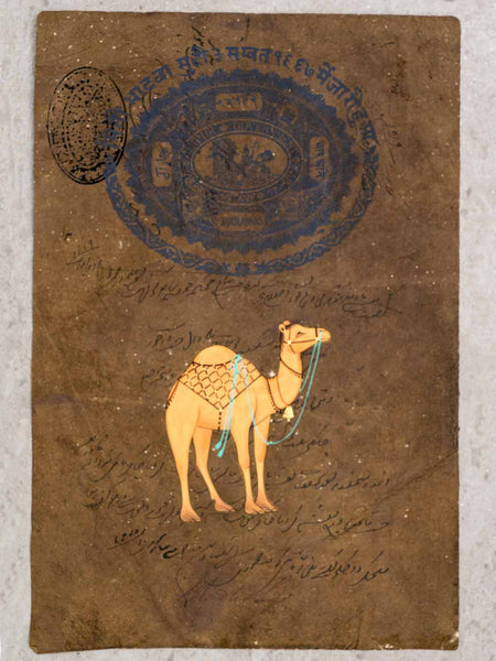 Indian Miniature Painting of a Camel