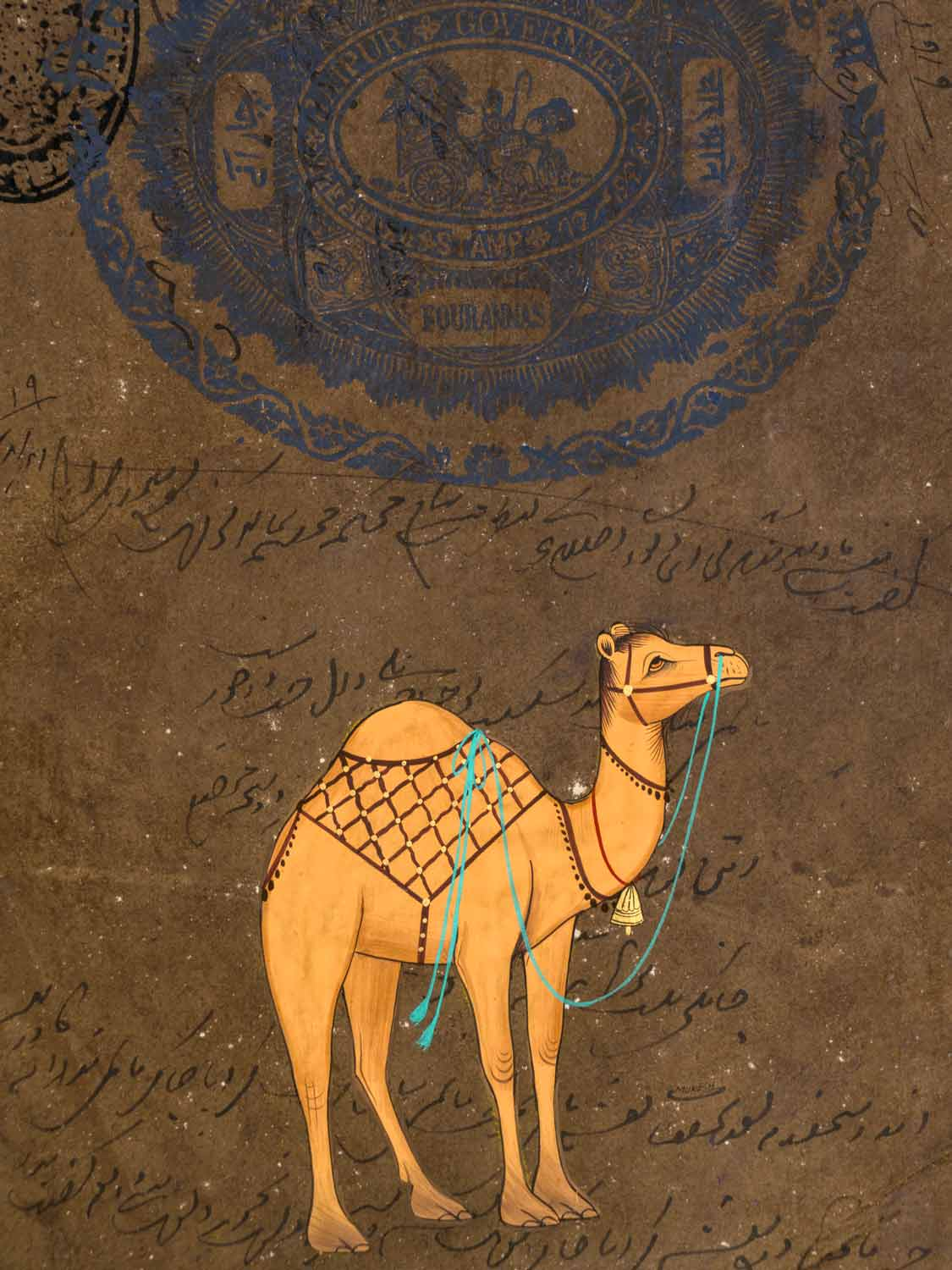 Indian Miniature Painting of a Camel  detail