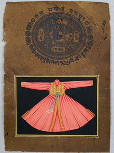 Indian Miniature Painting of a Pink Dress, from Bundi