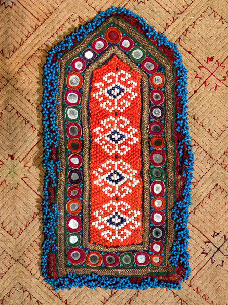 Vintage Beaded Purse from Afghanistan
