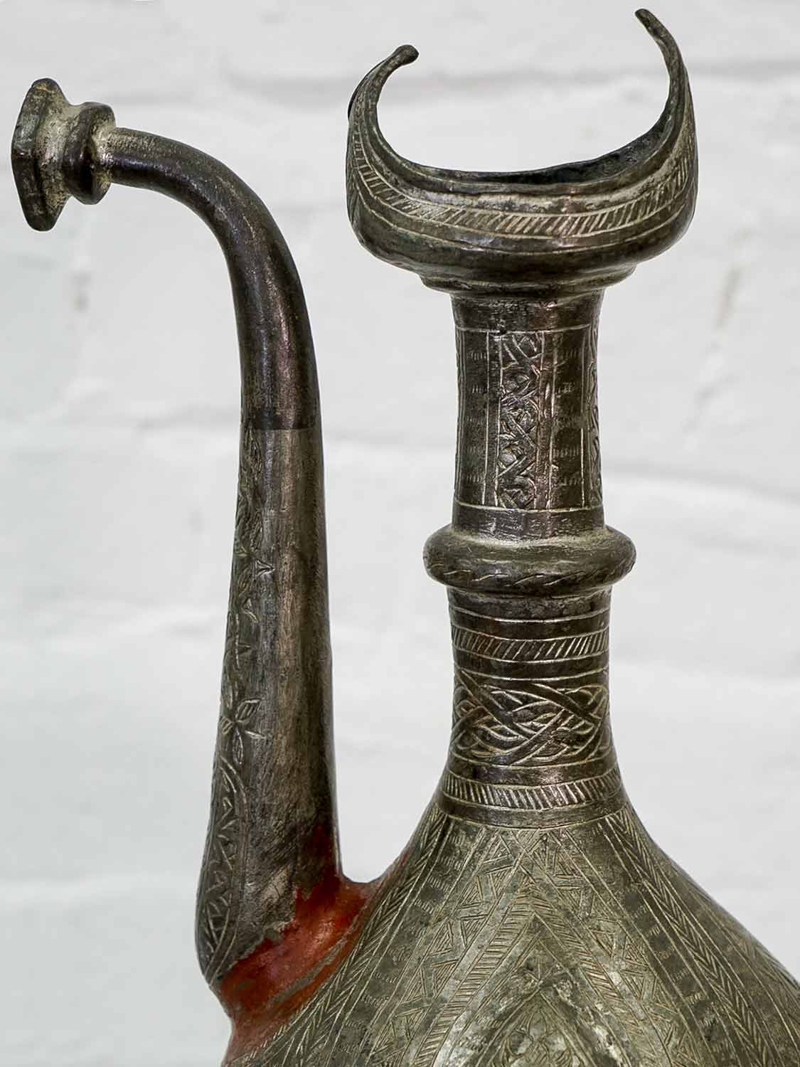 Vintage Repousse Long Necked Ewer