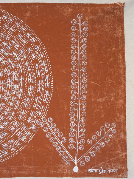 Warli Painting of a Spiral & Two Plants, detail