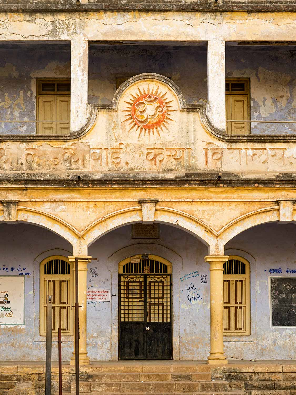 Photo of Om Star Building, Wadwhan, Gujarat, detail